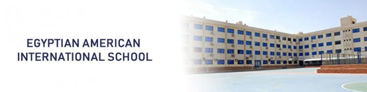 Egyptian American International School cover photo