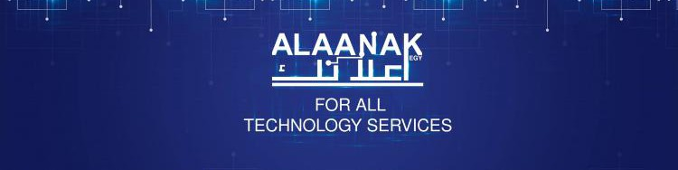 A3lanak-Egy cover photo