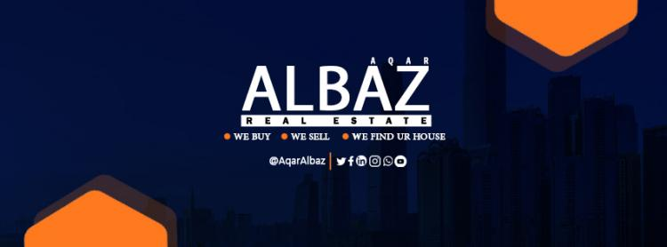 Aqar Albaz cover photo