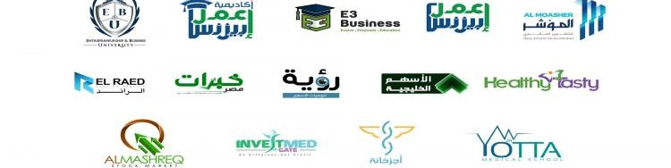 E3mel Business for Financial & Managerial Consultancy cover photo