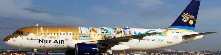 Nile Air cover photo