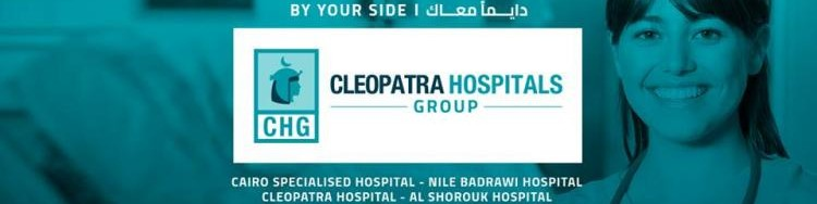 Cleopatra Hospitals Group cover photo