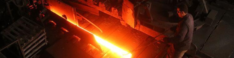 Al Ola steel Group cover photo