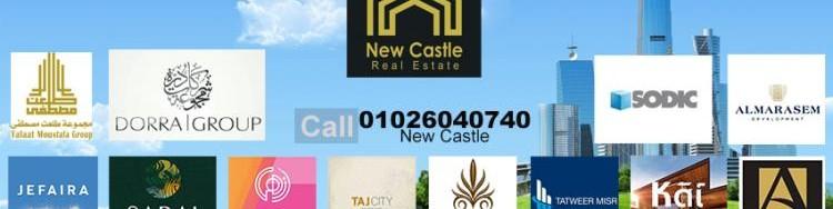 New Castle cover photo