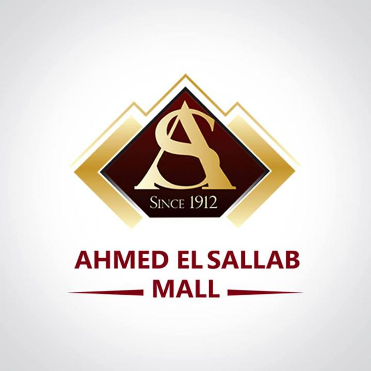 Ahmed El-Sallab cover photo