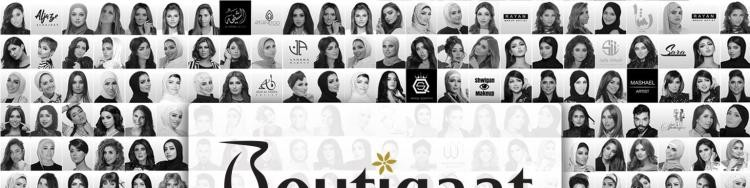 boutiqaat cover photo