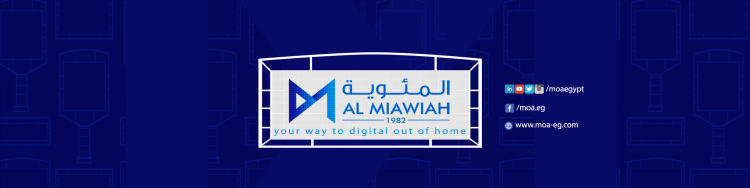 Al Miawiah cover photo