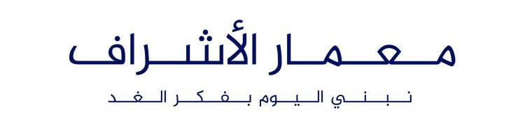 Memaar Al Ashraf cover photo