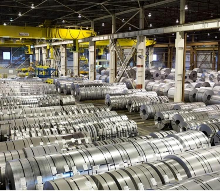 United Group for Steel Industries cover photo