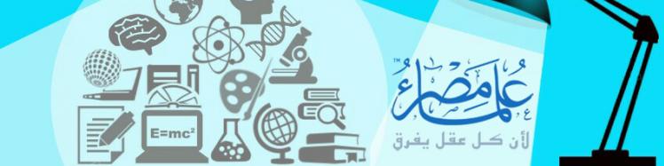 Egypt Scholars Inc cover photo
