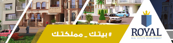 Royal for Real Estate Development cover photo
