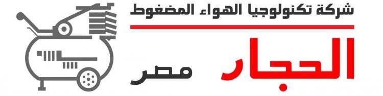 El - Haggar Misr cover photo