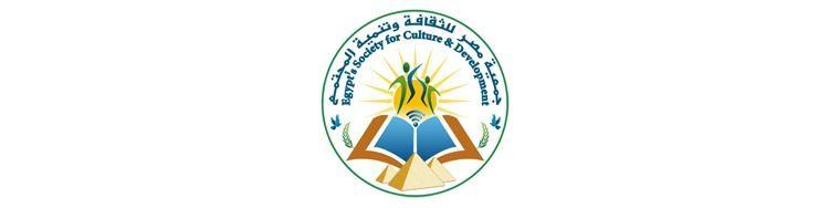 Egypt's Society for Culture Development ESCD  cover photo