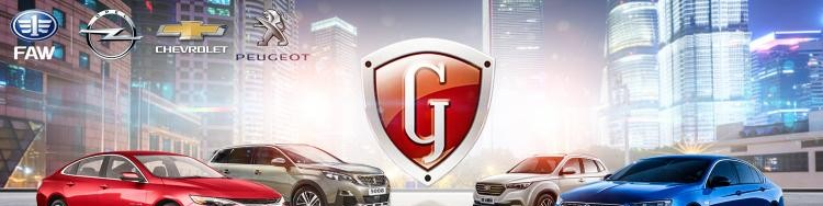 Geyushi Motors cover photo