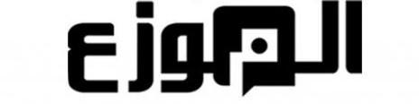 ALMuazae cover photo