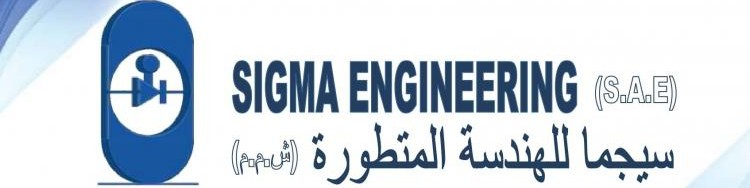 Sigma Engineering cover photo