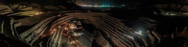 Sukari Gold Mines cover photo