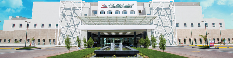 Saudi German Hospital  cover photo