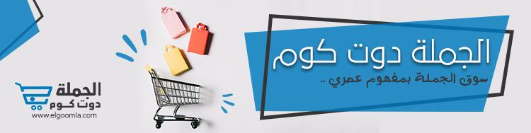 elGoomla.com cover photo