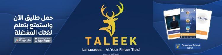 Taleek cover photo