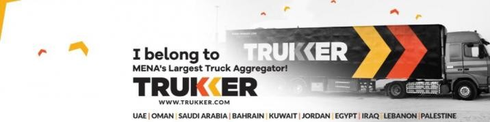 TruKKer Misr cover photo