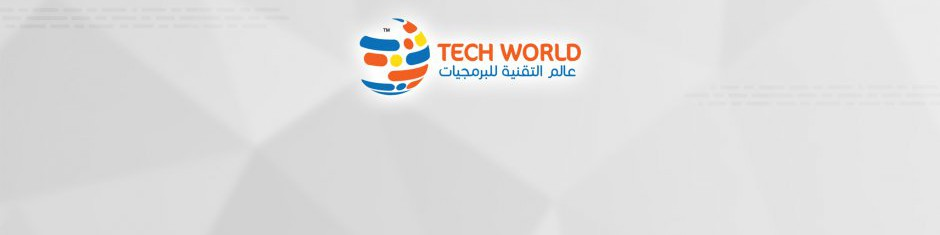 Tech-World cover photo