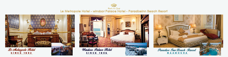 Paradise Inn Hotels & Resorts cover photo