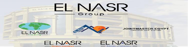 El Nasr Group cover photo