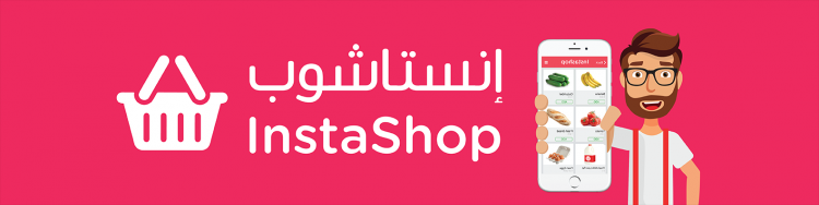 InstaShop cover photo