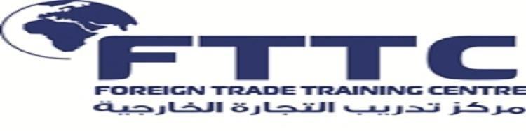 Foreign Trade Training Center  cover photo