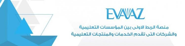 EVAAZ cover photo