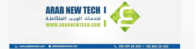ArabNewTech Web Solutions  cover photo