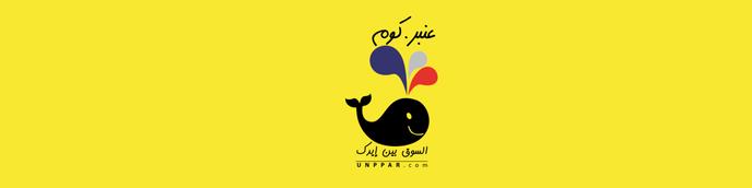 Unppar.com cover photo
