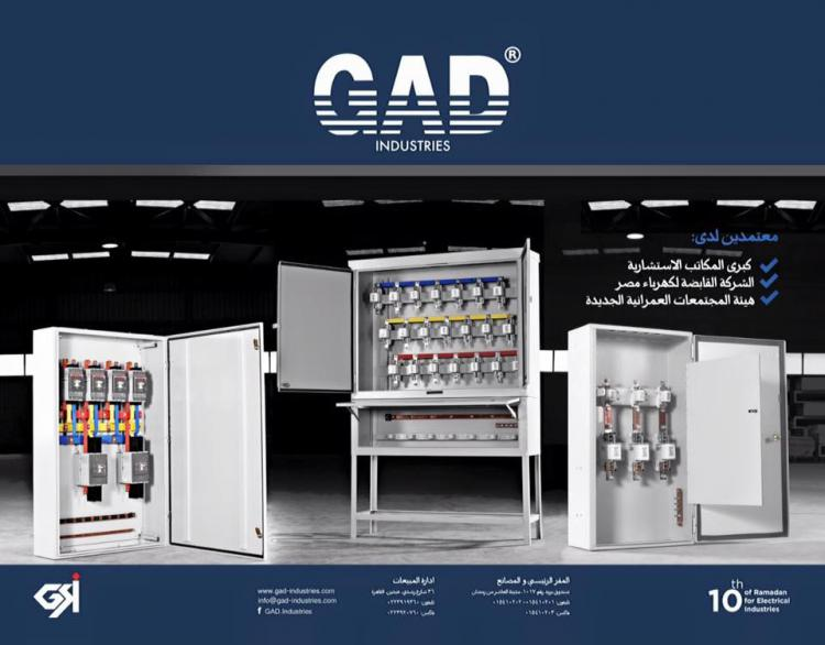 GAD industries  cover photo