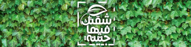 Al-Riyadh Misr cover photo