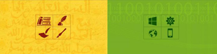 Arabia for Information Technology cover photo