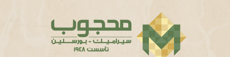 Mahgoub Group cover photo