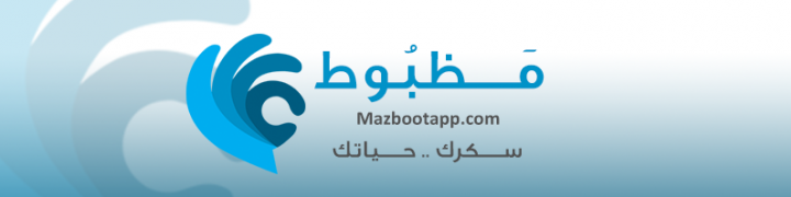 Mazboot cover photo