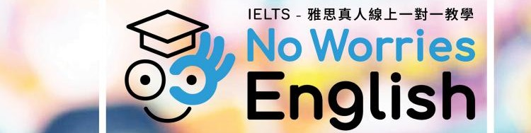 No Worries Education cover photo