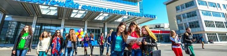 iGO Education cover photo