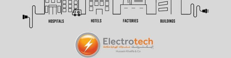 Electrotech cover photo