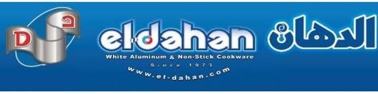 ELDAHAN cover photo