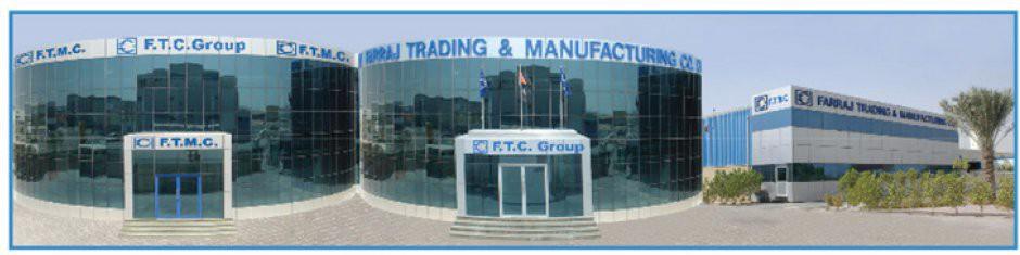 F.T.M.C cover photo