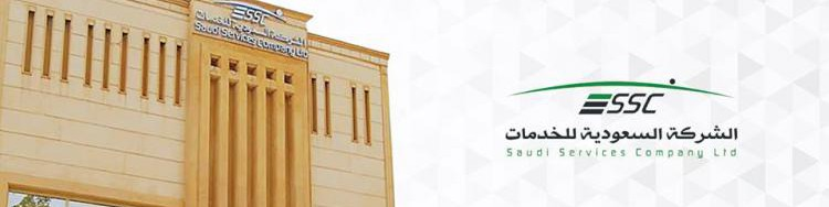 Jobs and Careers at First Saudi Services Company Ltd , Saudi Arabia