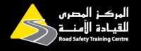 Jobs and Careers at Road Safety Training Centre Egypt