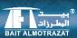 Sales Representative at بيت المطرزات