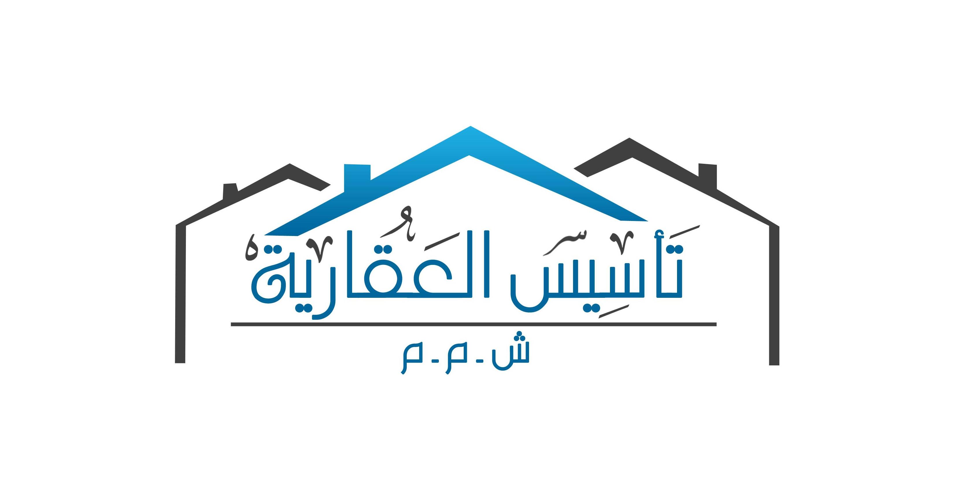 Jobs And Careers At تاسيس العقارية Tasees Al Akaria Egypt Wuzzuf