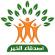 HR Generalist at جمعية اصدقاء الخير