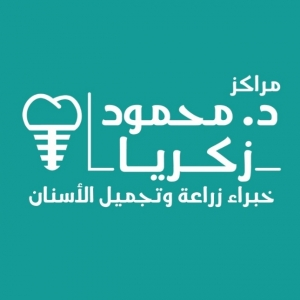 Mahmoud Zakria Center Logo