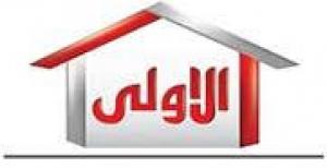 (Aloula) El Taamir Mortgage Finance Logo